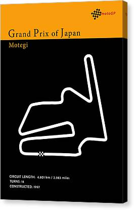Moto Gp Japan Canvas Print