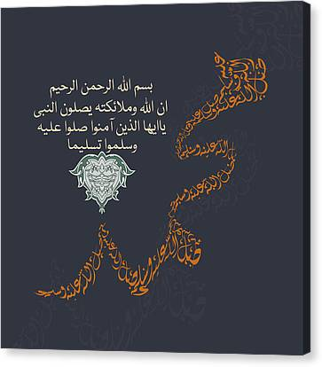 Canvas Print featuring the painting Muhammad 1 612 2 by Mawra Tahreem