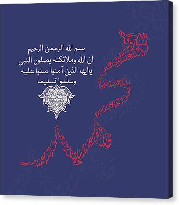 Canvas Print featuring the painting Muhammad 1 612 3 by Mawra Tahreem