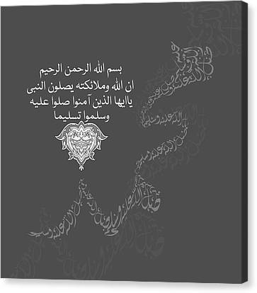 Canvas Print featuring the painting Muhammad 1 612 4 by Mawra Tahreem