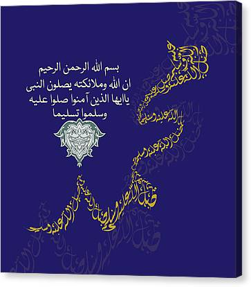 Canvas Print featuring the painting Muhammad I 612 1 by Mawra Tahreem
