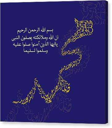 Canvas Print featuring the painting Muhammad I 612 5 by Mawra Tahreem