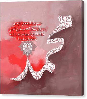 Canvas Print featuring the painting Muhammad I 613 4 by Mawra Tahreem