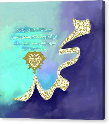 Canvas Print featuring the painting Muhammad II 613 1 by Mawra Tahreem