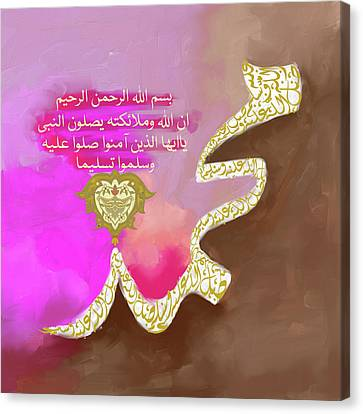 Canvas Print featuring the painting Muhammad II 613 2 by Mawra Tahreem