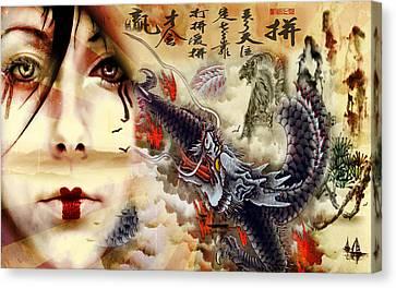 Toyotama-hime Dragon Goddess Canvas Print