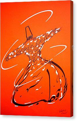 Mystic Dancer In Orange Canvas Print