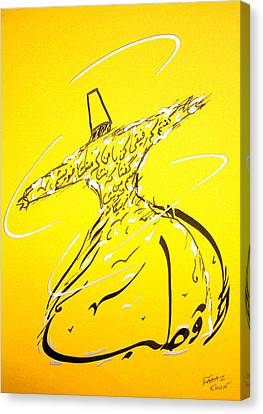 Mystic Dancer In Yellow Canvas Print by Faraz Khan