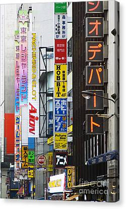 Neon Sign Street Scene Canvas Print by Bill Brennan - Printscapes