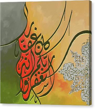 Nuh 593 1 Canvas Print