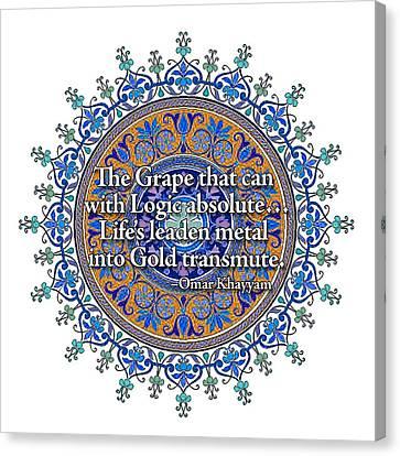 Omar Khayyam Quote Canvas Print by David Baker Jacobs
