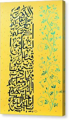 One People Canvas Print by Faraz Khan