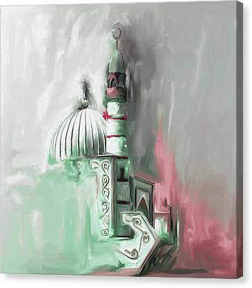 Kyrgyzstan Canvas Print - Painting 690 3 Naryn Mosque  by Mawra Tahreem