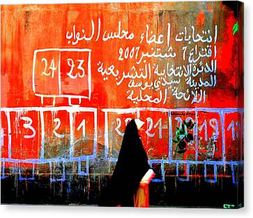 Passing By Marrakech Red Wall  Canvas Print by Funkpix Photo Hunter