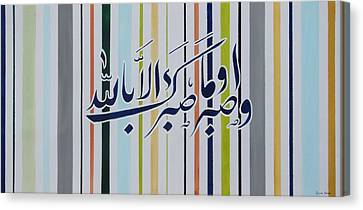 Patience Canvas Print by Salwa  Najm