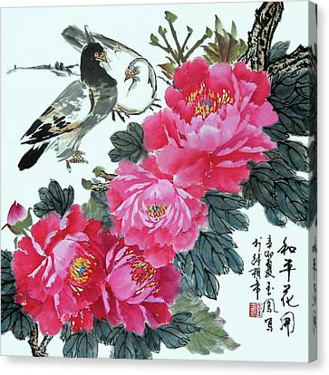 Peace Flowers Canvas Print by Yufeng Wang
