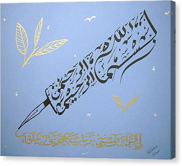 Pen Basmala Canvas Print