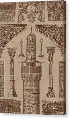 Persian Architecture  Canvas Print