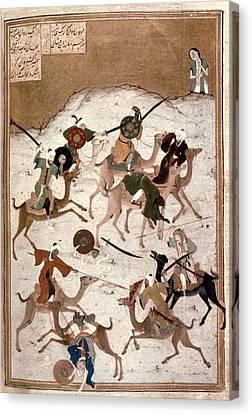 Persian Miniature, 1493 Canvas Print by Granger