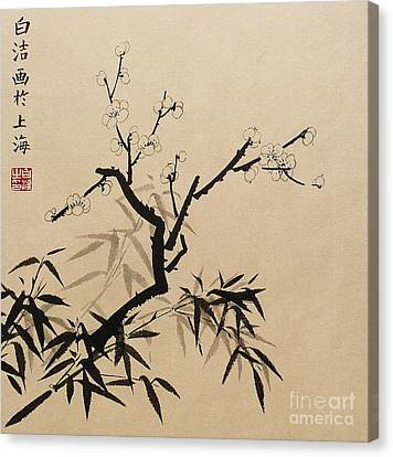 Plum Blossom With Bamboo - Ink Canvas Print by Birgit Moldenhauer
