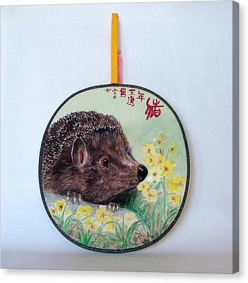 Porcupine Canvas Print by Ying Wong