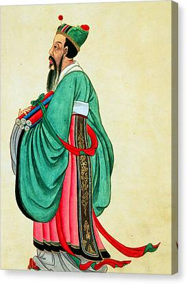 Portrait Of Confucius  Canvas Print by Chinese School