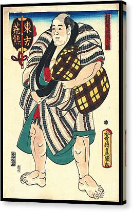 Portrait Sumo Wrestler 1847 Canvas Print by Padre Art