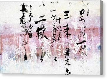 Principles Of Accounting Canvas Print by Carol Leigh