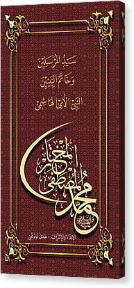 Prophet Mohammad Mohammad Canvas Print by Huda Totonji