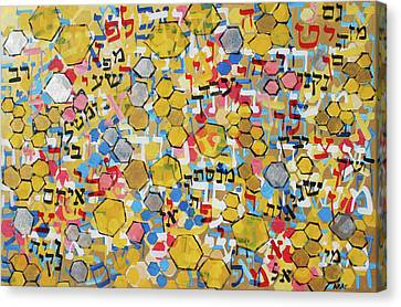 Psalm 19 Honeycomb 201756 Canvas Print by Alyse Radenovic