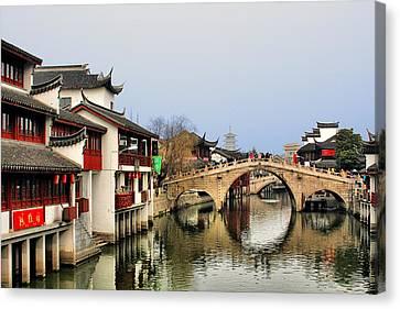 Puhuitang River Bridge Qibao - Shanghai China Canvas Print