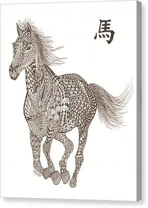 Qianli Ma Canvas Print