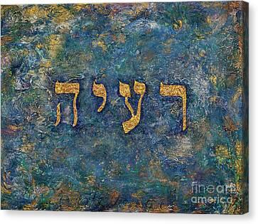 Ra'eyah My Lover Canvas Print by Deborah Montana