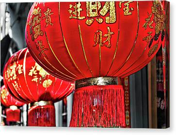 Red Chinese Lanterns Canvas Print