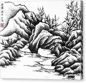 Rocks Canvas Print by Birgit Moldenhauer