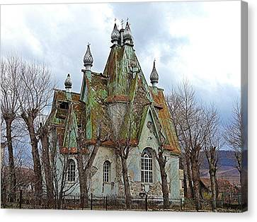 Russian Armenian Haunted House Canvas Print