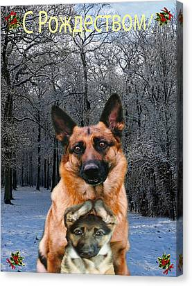 Friend Holiday Card Canvas Print - Russian Holiday German Shepherd And Puppy by Eric Kempson