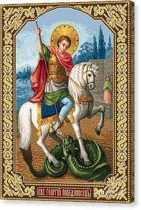 Saint George Victory Bringer Canvas Print by Stoyanka Ivanova