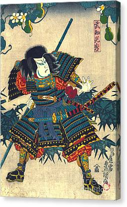 Samurai Hashiba Hisakichi 1860 Canvas Print by Padre Art