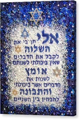 Artisan Canvas Print - Judaica Text Art - Beadwork, Bead Embroidery by Sofia Metal Queen
