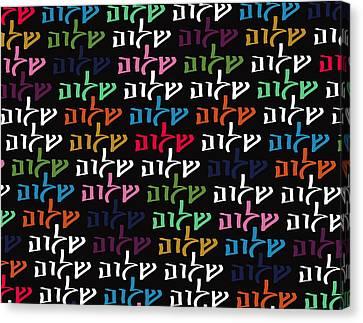 Shalom  Canvas Print by Anshie Kagan
