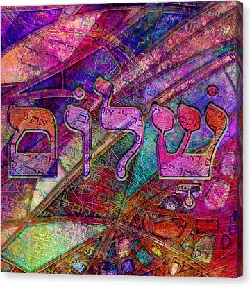 Shalom Canvas Print by Barbara Berney
