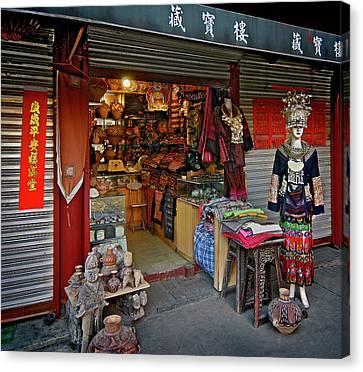 Shanghai Fabric Shop Canvas Print
