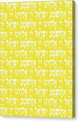 Sukkos Canvas Print -  Shema Citrus Delights by Devorah Fraser