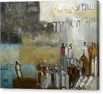 Religious Art Canvas Print - Sh'ma Yisroel by Richard Mcbee