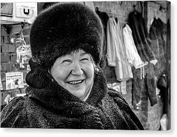 Canvas Print featuring the photograph Smiling Woman With Squinting Eyes by John Williams