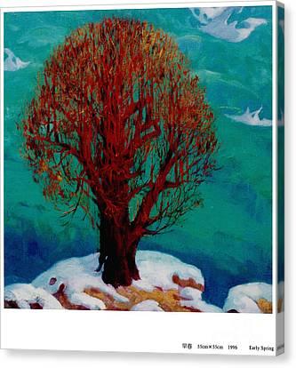 Snow Flame Canvas Print by Xichang Sun