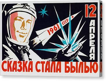 Soviet Space Propaganda - The Dreams Came True Canvas Print