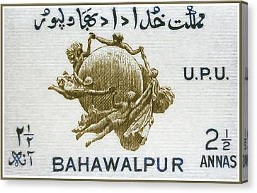 Stamp From Bahawalpur Canvas Print by Lanjee Chee
