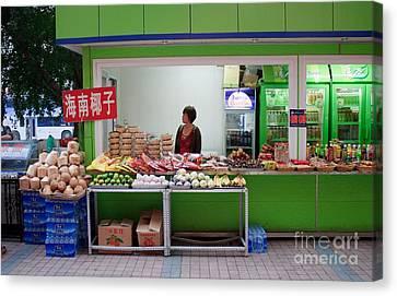 Street Vendor  Beijing Canvas Print by Thomas Marchessault